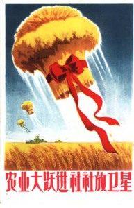 Propaganda-poster-displaying-the-production-of-grains-skyrocketing-193x300