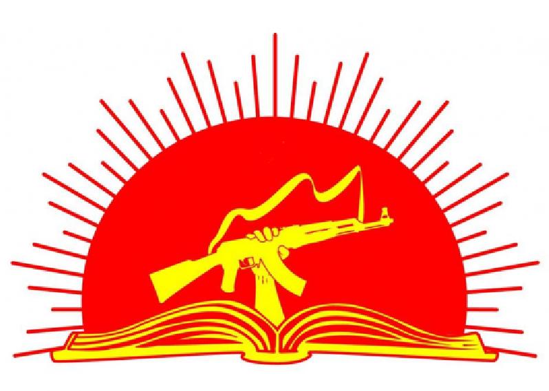 Leading Light Communist Organization